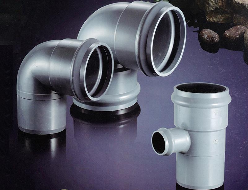 PVC-U pipeline repair methods of water leakage